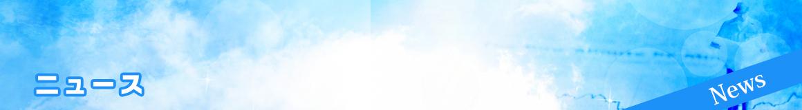 ラグジュアリーライフ公式サイト