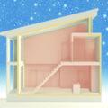 『高気密高断熱住宅』がこれからの時代に必要な理由